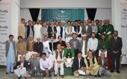 بہتر کارگردی کا صلہ: آغا خان ایجوکیشن سروس چترال کے 196 اساتذہ میں 60 لاکھ روپے بطور بونس تقسیم