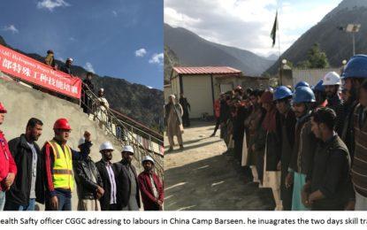 کوہستان:چینی کمپنی نے مقامی مزدوروںکے لئے دو روزہ تربیتی ورکشاپ کا انعقاد کیا