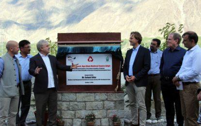 آغا خان میڈیکل سنٹر گلگت میں نرسنگ ہاسٹل کا سنگِبنیاد رکھ دیا گیا