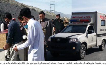 ممبران اسمبلی نےکوہستان حادثے میں جان بحق افراد کے لواحقین سےتعزیت کی