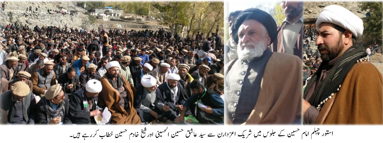 شگر میں چہلم امام حسین عقیدت اور احترام کے ساتھ منایا گیا