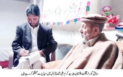گلگت بلتستان اور چترال تہذیب و ثقافت، زبان اور تاریخ کے اعتبار سے آپس میںجڑے ہوے ہیں، سابق گورنر سید پیر کرم علیشاہ