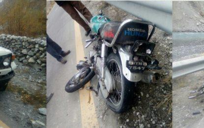 گوجال: موٹر سائیکل اور لینڈ کروزر میں تصادم، ایچ بی ایل سوست برانچ کا 25 سالہ ملازم جان بحق