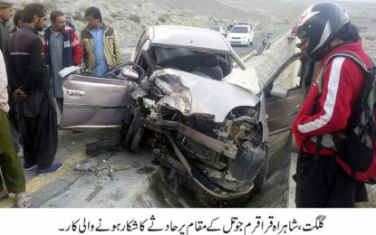 ٹریفک حادثے میں ضلع نگر سے تعلق رکھنے والی دو خواتین جان بحق