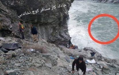 گلگت بلتستان حکومت اور کوہستان اتظامیہ ٹریفک حادثے میں لاپتہ افراد کی تلاش کے لئے کوئی مثبت اقدامات نہیں اُٹھا رہے ہیں، بلبل جان