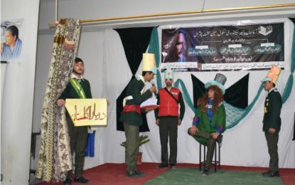 آغا خان ہائیر سیکنڈری اسکولسین لشٹ چترال میں یوم اقبال کی تقریبمنعقد