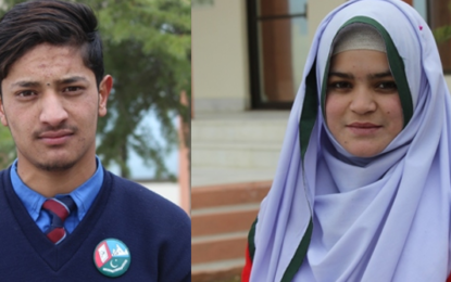 ریڈیو پاکستان کے زیراہتمام کل بلتستان نعتیہ مقابلے میں پبلک سکول اینڈ کالج سکردو کی پہلی پوزیشن