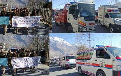 ریسکیو 1122 کے اہلکار تنخواہوںکی عدم ادائیگی کے خلاف سڑکوںپر آگئے، وزیر اعلی نے نوٹس لے لیا