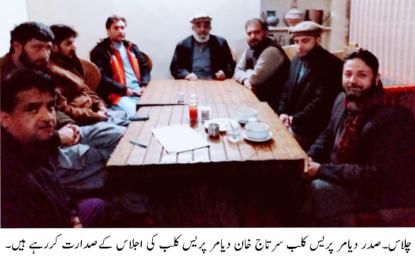 دیامر پریس کلب کی نئی کابینہ تشکیل دی گئی، سینئر صحافی سرتاج خان صدر منتخب
