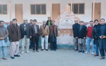 یاسین میں ٹیچر ٹریننگ انسٹی ٹیوٹ اور سکلز ڈویلپمنٹ سینٹر کا قیام