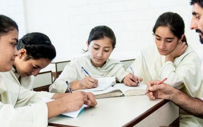 آغاخان ہائیر سکنڈری سکول گاہکوچ کے 65 فیصد طلبا و طالبات نے بورڈ امتحانات میں A + مارکس حاصل کیں
