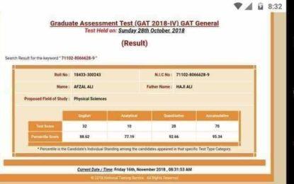 وفاقی اردو یونیورسٹی کے اونچے معیار، این ٹی ایس میں 95 فیصد نمبرات لینے والے کو انٹرویو کے لئے نہیںبلایا گیا
