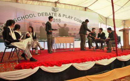 آغاخان ہائیر سیکنڈری سکول گلگت میں مختلف موضوعات پر بین الاسکول مباحثے کا اہتمام