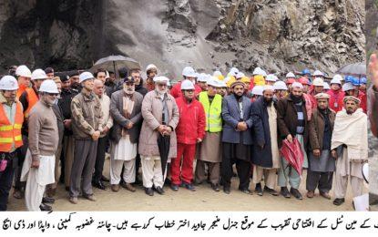 داسو ہائیڈروپروجیکٹ منصوبے کے مرکزی ٹنل کا افتتاح کردیا گیا