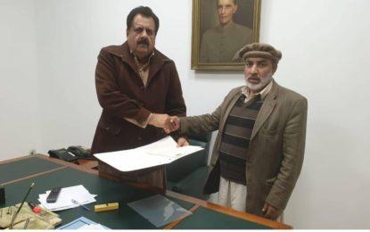 مسلم لیگ ق گلگت بلتستان کے صوبائی صدر عبد الرحیم مرکزی مجلس عاملہ کا رکن مقرر