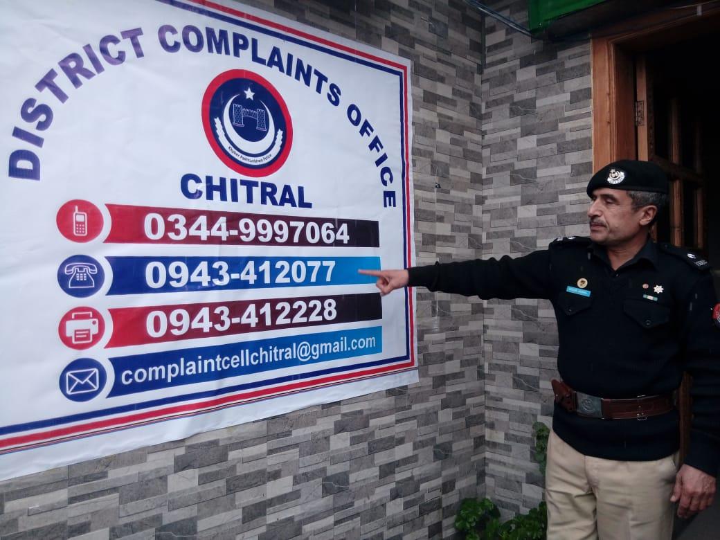 چترال پولیس نے مرکز شکایات کا افتتاح کردیا