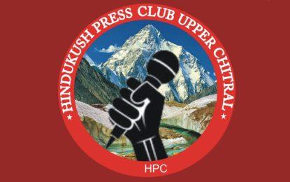 ہندوکش پریس کلب بونی کا قیام، کریم اللہ اولین صدر مقرر