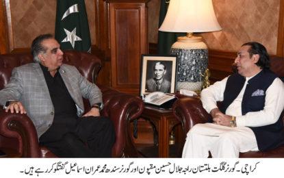 گورنر سندھ سے گورنر گلگت بلتستان راجہ جلال حسین مقپون کی ملاقات
