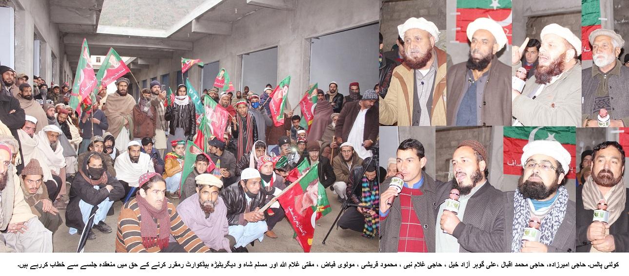 کوہستان: ضلعی ہیڈ کوارٹر تنازعہ شدت اختیار کر رہا ہے، احتجاجی مظاہرے