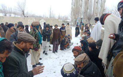 یاسین: لوڈشیڈنگ کے ستائے عوام شدید سردی میں سڑکوں پر نکل آئے