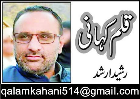 گلگت بلتستان ہی پاکستان ہے
