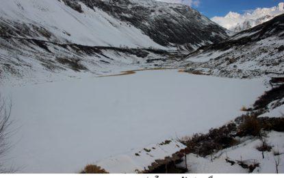 ہنزہ: بوریتھ جھیل جمنے سے سیاحوں کے توجہ کا مرکز ، لنک روڈ کی خستہ حالی سے سیاحوں کومشکلات کا سامنا