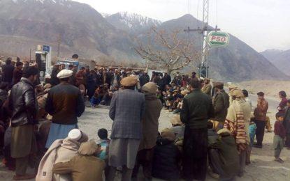 چلاس: بونر داس میں بجلی کی لوڈ شیڈنگ کے خلاف احتجاج