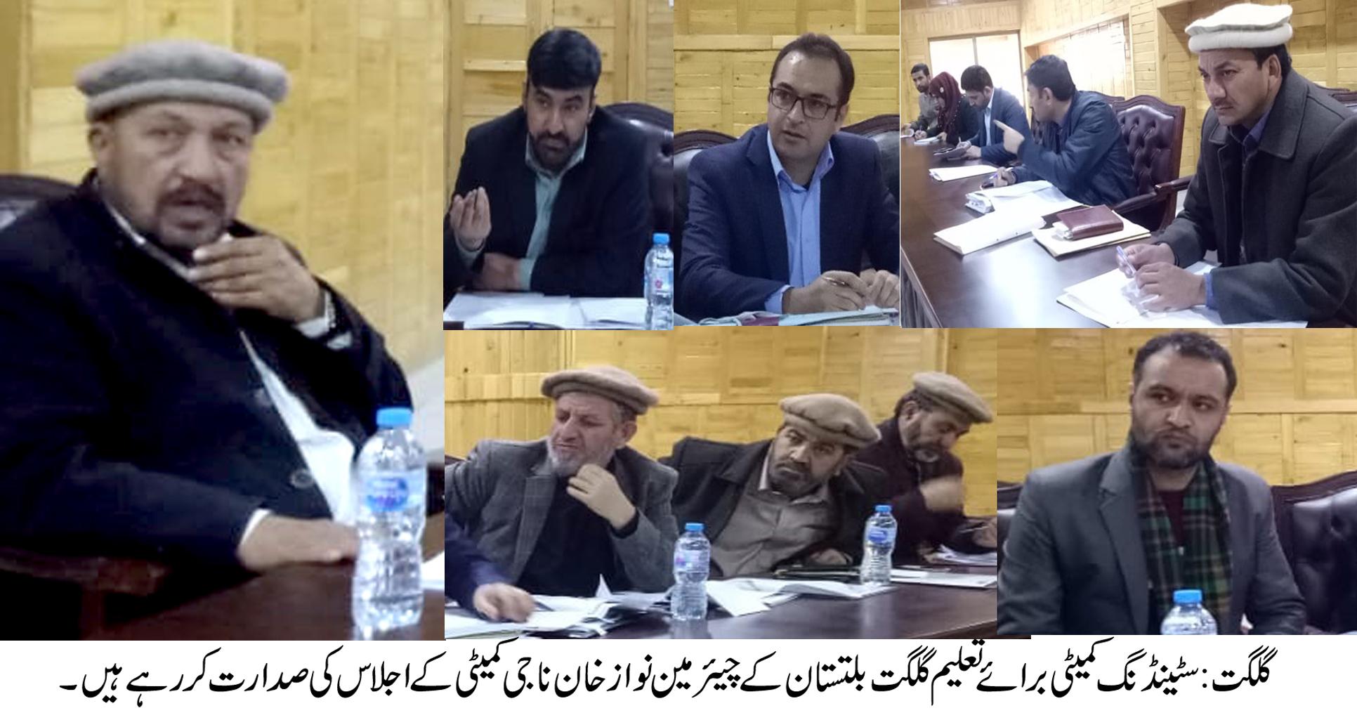 سیپ اساتذہ کو خوشخبری دینے کے لیے بھر پور کوشش ہے، نواز خان ناجی