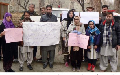 اشکومن: پیرامیڈیکل سٹاف کی ہڑتال سےمریضوں کو شدید مشکلات کا سامنا