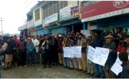 یاسین یوتھ موومنٹ کی جانب سے دیدارحسین کے قتل کے خلاف احتجاج