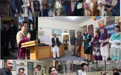 آغا خان ایجوکیشن آفس گلگت اور آغا خان ہائیر سیکنڈری سکول گلگت میں عالمی یوم خواتین کی تقاریب منعقد