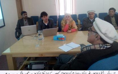 غذر کیمپس پورے پاکستان میں مثالی کیمپس کے طور پر ابھرے گا،  وائس چانسلرکے آئی یو