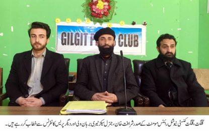 غذر، نگر، ہنزہ اور دیامر پر مشتمل علیحدہ صوبے کا قیام عمل میںلایا جائے، گلگت آئینی حقوق تحریک کا مطالبہ