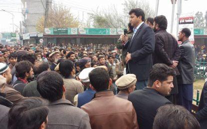 عوامی ایکشن کمیٹی ضلع غذر کے چیئرمین راجہ میر نواز میر نے کمیٹی سے علیحدگی کا اعلان کردیا