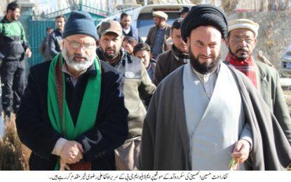آغا راحت حسینی کی اسکردو آمد، گیول سیلاب زدگان میں امدادی رقم تقسیم کی