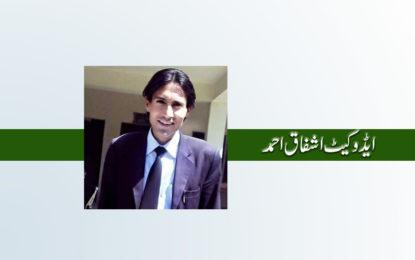 کراچی یونیورسٹی میں ایک یادگار سیاسی مکالمہ