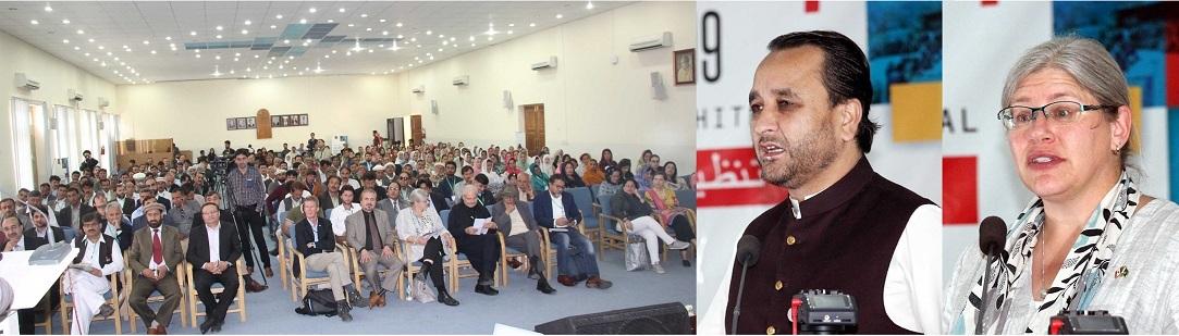 آغا خان رورل سپورٹپروگرام کے زیر اہتمام ایل ایس اوز کنونشن کا آغاز ہوگیا