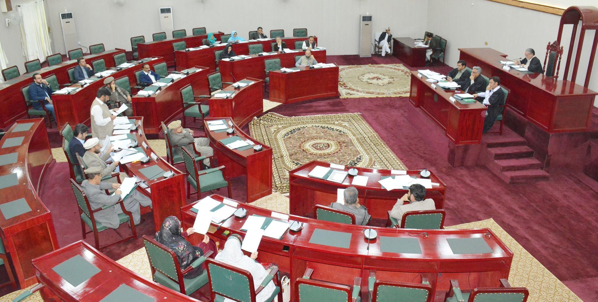 گورنرراجا حسین مقپون نے گلگت بلتستان اسمبلی کا 38 واں اجلاس 29 اپریل کو طلب کرلیا
