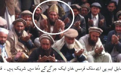 جائیداد کے تنازعے پر کوہستان کا سابق ایم پی اے ملک فرمس خان مبینہ طور پر پڑی بنگلہ میںقتل