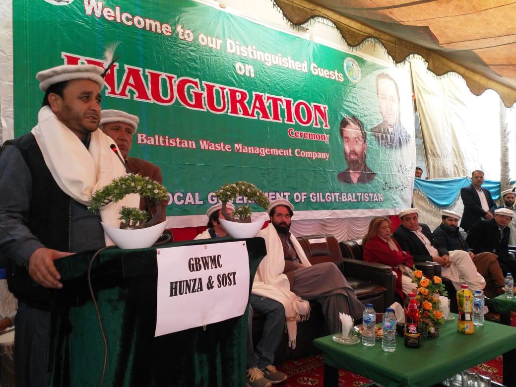 وزیر اعلی نے ہنزہ میں ویسٹ منیجمنٹ کمپنی کے علی آباد اور سوست یونٹ کا افتتاحکیا