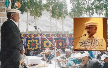 معروف معلم اور سماجی و مذہبی رہنما اُستاد بہرام بیگ چپورسن گوجال میں انتقال کر گئے