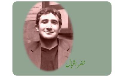 بروشسکی شعر و ادب اور مقصود علی حسرت کی شاعری