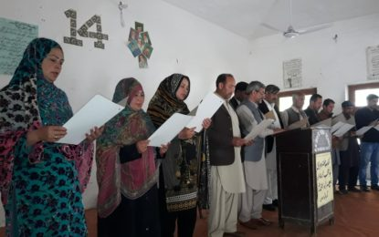 ٹیچرز ایسوسی ایشن نگر کے عہدیداروں کی تقریب حلف برداری منعقد