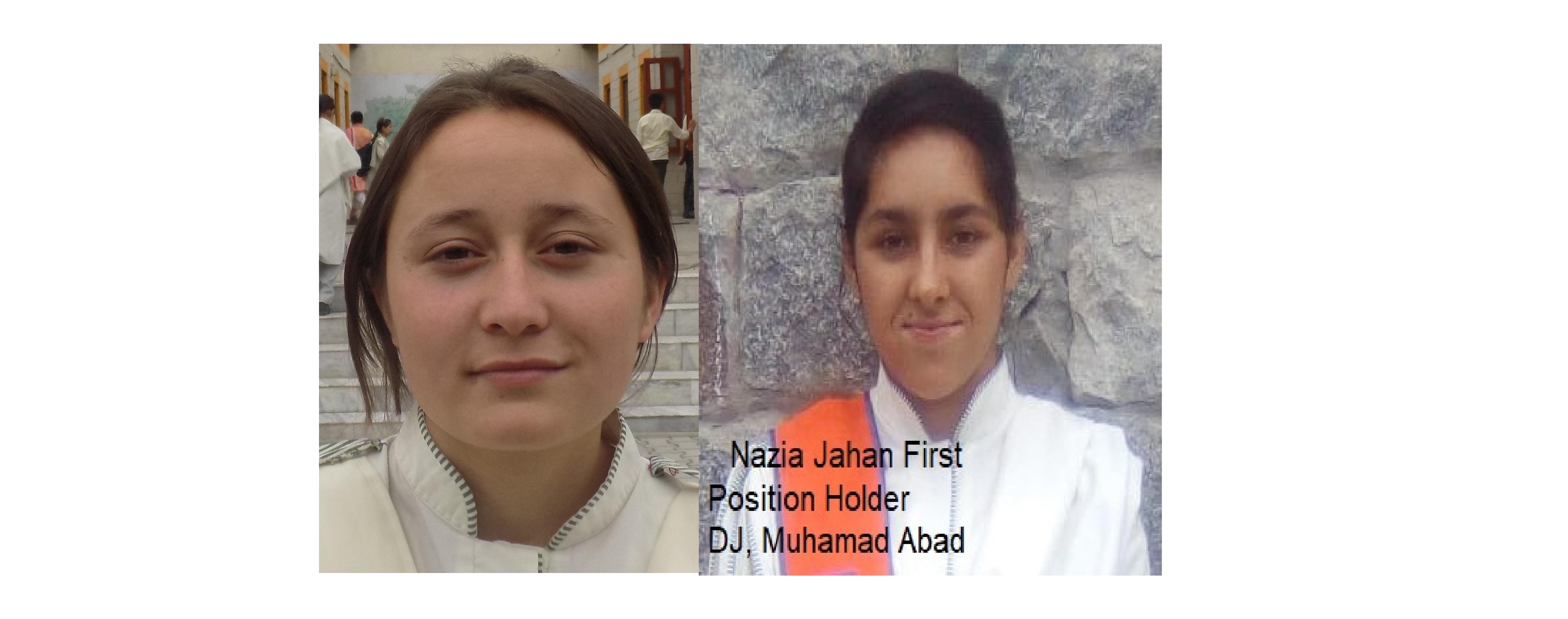 آغا خان ایجوکیشن سروس اور ڈائمنڈ جوبلی سکولوں کا اعزاز، قراقرم ینیورسٹی امتحانی بورڈ میں امتیازی مقام