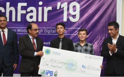 آغا خان ہائیر سیکنڈری سکول گلگت کے طلبا نےعلم دوست  موبائل ایپلیکیشن تیارکر لیا