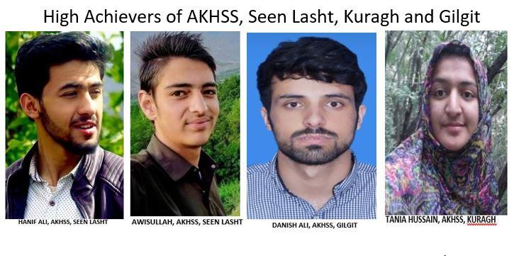 آغا خان یونیورسٹی بورڈ کے سالانہ امتحانات، آغا خان ہائیر سیکنڈری سکولز گلگت بلتستان و چترال کے چار طلبہ کی شاندار کامیابی