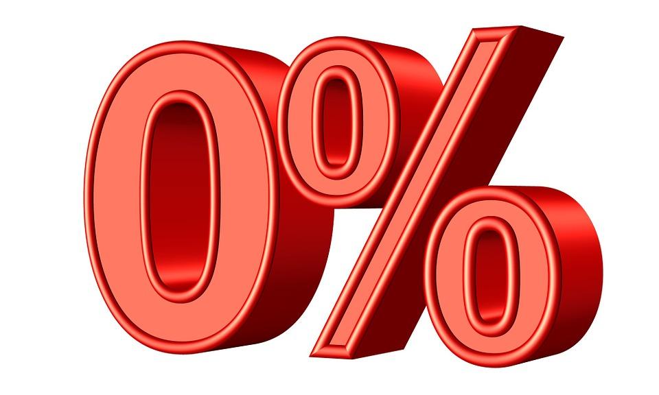 ڈی جے ہائی سکول حسین آباد ہنزہ کی مایوس کن کارکردگی، جماعت نہم  کے بورڈ امتحانات میں صفر فیصد رزلٹ