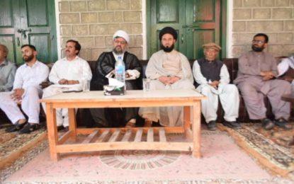 امن کانفرنس اور عید غدیر