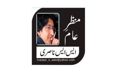 جلتا کشمیر اور مسلمان عالم کی بے حسی۔۔۔!