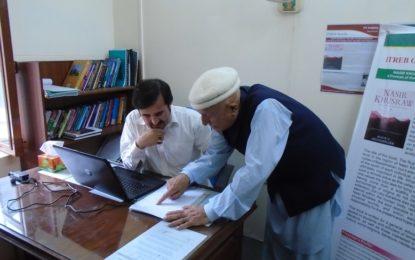 ایس پی (ر) نظرب خان کی ٹوٹتی بکھرتی یادیں